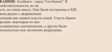 Torri L. Russa