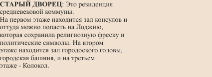 P.Vecchio L.Russa