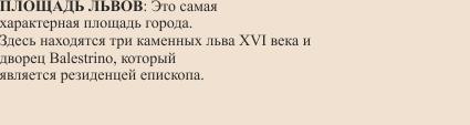 P.Leoni L. Russa