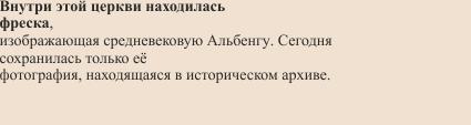 Smaria L. Russa