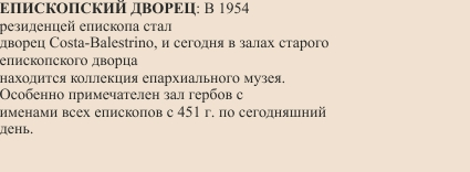 Vescovile L. Russa